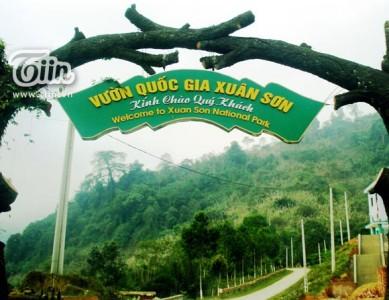 Cổng vào vườn Quốc gia Xuân Sơn mở ra một khung cảnh ngập tràn màu xanh.