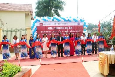 """Khai trương dự án """"dự phòng, chăm sóc và điều trị HIV/AIDS"""" tại huyện Tân Sơn và huyện Thanh Sơn"""